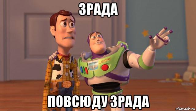"""Если Церцвадзе передадут России, """"Грузинский легион"""" покинет Украину в знак протеста, - Мамулашвили - Цензор.НЕТ 3457"""